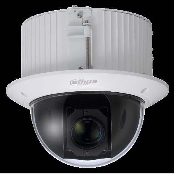 Cámara DAHUA ptz ip de 2 megapíxeles y óptica varifocal motorizada (zoom)