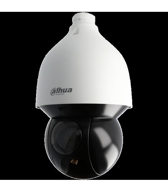 Cámara DAHUA ptz ip de 4 megapíxeles y óptica varifocal motorizada (zoom)