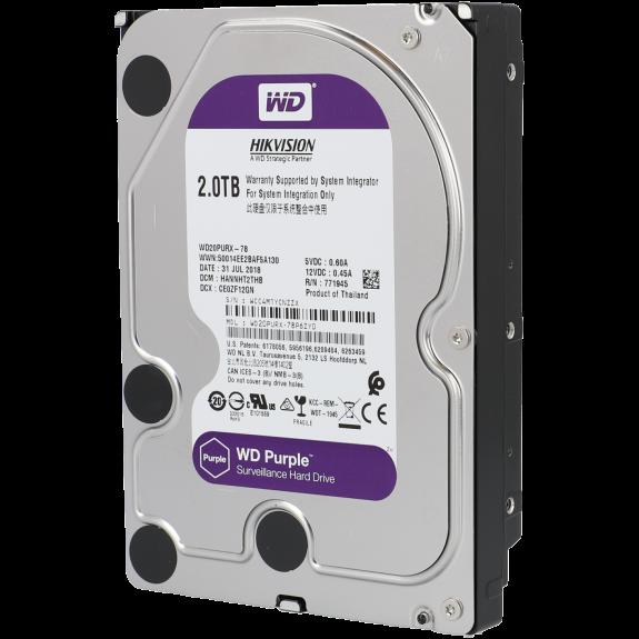 Disco duro purple 2 tb