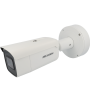 DS-2CD2685FWD-IZS - 360° presentation