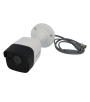 DS-2CE16H5T-IT - 360° presentation