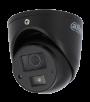 HAC-HDW1220G - 360° presentation